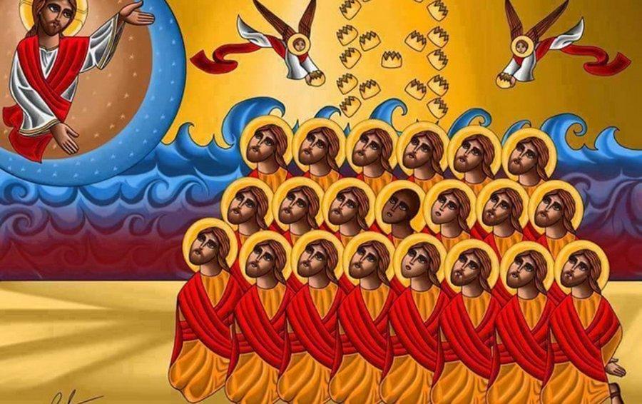 Męczennicy koptyjscy