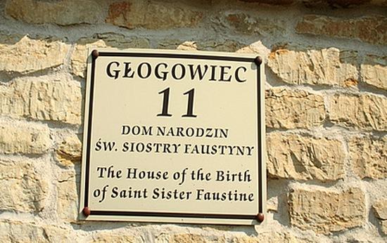 fot. Sanktuarium Urodzin i Chrztu św. Siostry Faustyny