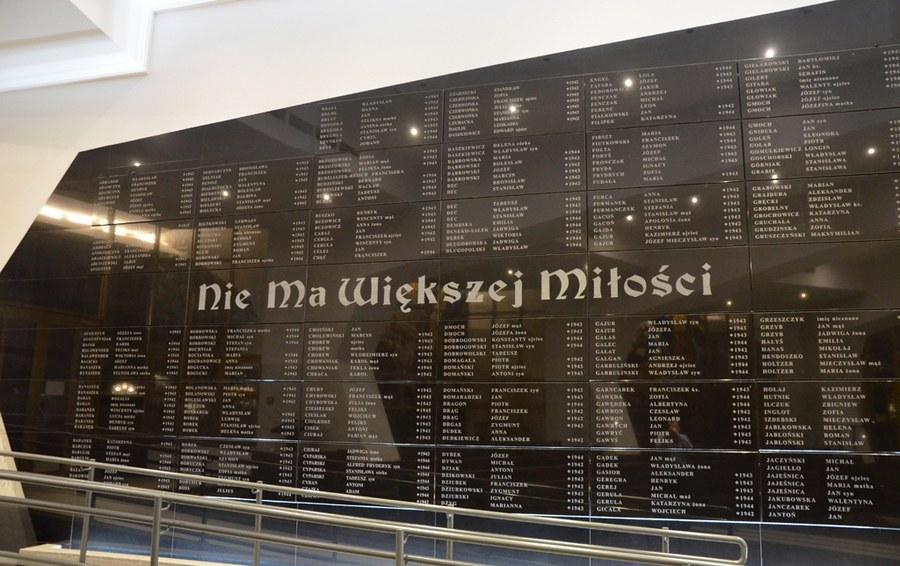 Kaplica pamięci w Sanktuarium NMP Gwiazdy Nowej Ewangelizacji i św. Jana Pawła II w Toruniu