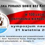 """""""Czy Polska poradzi sobie bez Kościoła?"""" - Sympozjum na Papieskim Wydziale Teologicznym w Warszawie - 21 kwietnia 2018"""