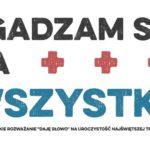 """Uroczystość Najświętszej Trójcy - Franciszkańskie rozważanie """"Daję Słowo"""" - 27 maja 2018"""