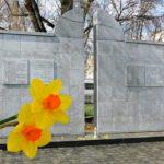 Słowo Przewodniczącego Komitetu KEP ds. Dialogu z Judaizmem z okazji 78. rocznicy wybuchu powstania w getcie warszawskim - 19 kwietnia 2021